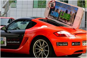 Sandcastles.ae Spring 2014 Porsche and Range Rover - 8