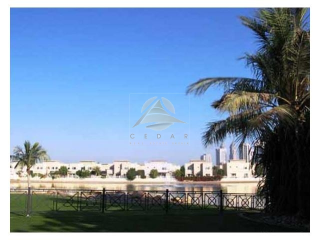 Deema 1 | The Lakes | PICTURE1