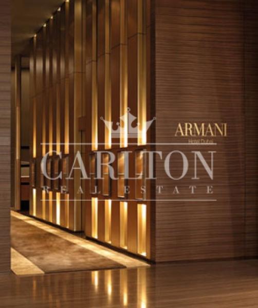 Armani Residence | Downtown Burj Dubai | PICTURE2