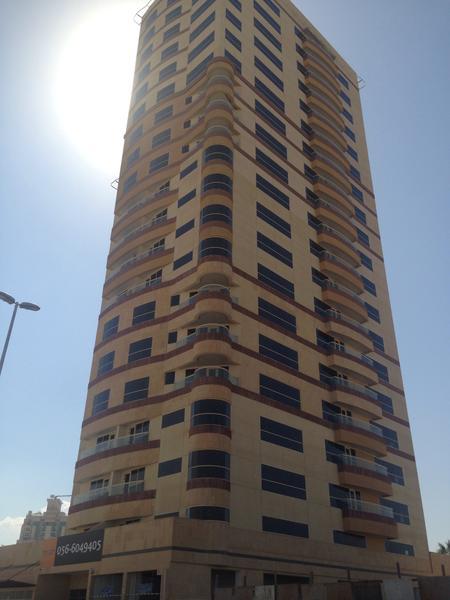 Dana Towers