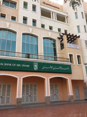 Dubai Healthcare City   Dubai Health Care City   PICTURE2