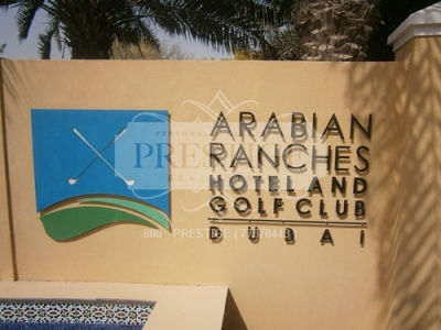 Saheel | Arabian Ranches | PICTURE9