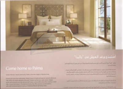 Palma | Arabian Ranches | PICTURE8