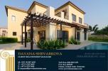 http://www.sandcastles.ae/dubai/property-for-rent/villa/jumeirah-golf-estates/5-bedroom/flame-tree-ridge/25/10/2015/villa-for-rent-PRV-R-2884/153872/